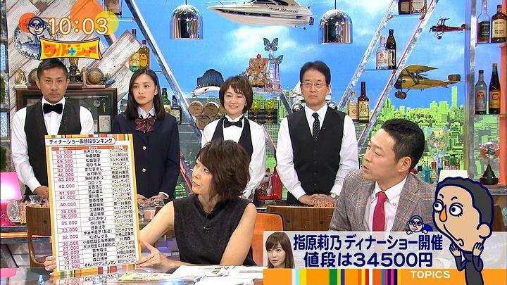 akimoto20161106_04.jpg