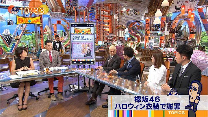 akimoto20161106_11.jpg