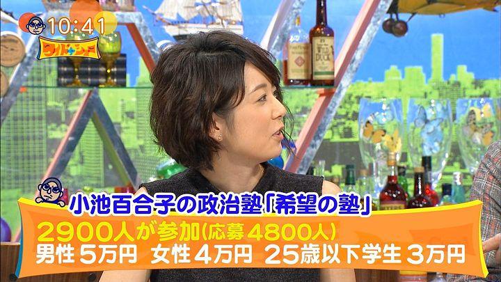 akimoto20161106_14.jpg