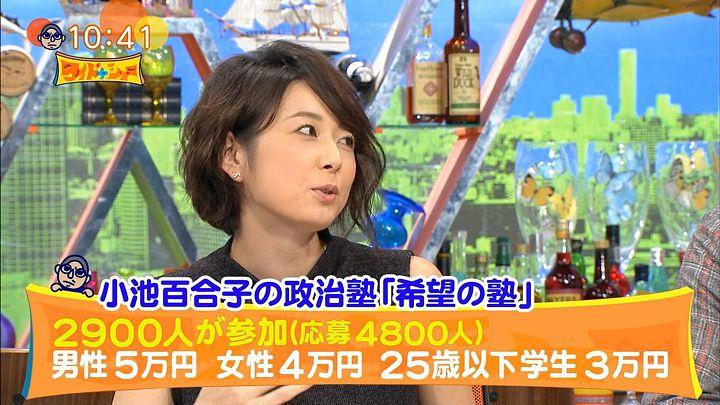 akimoto20161106_15.jpg