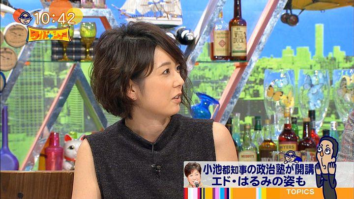 akimoto20161106_16.jpg