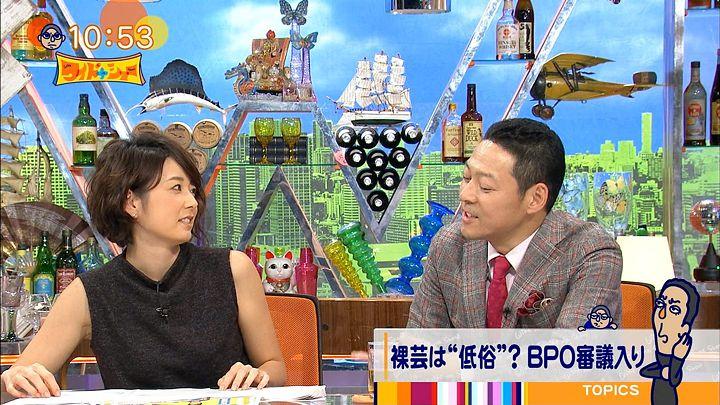 akimoto20161106_20.jpg