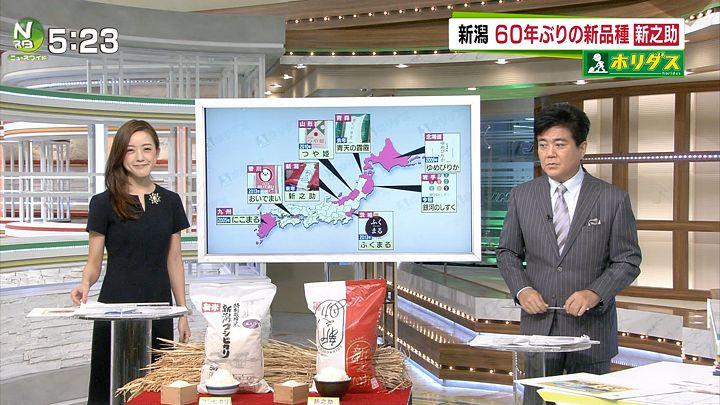 furuya20161011_01.jpg