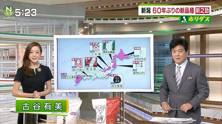 furuya20161011_02.jpg