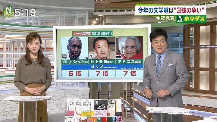 furuya20161013_02.jpg