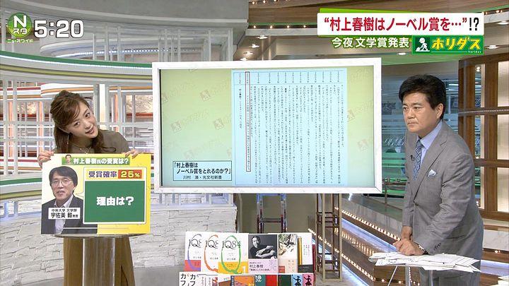 furuya20161013_03.jpg