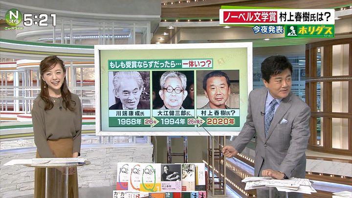 furuya20161013_04.jpg