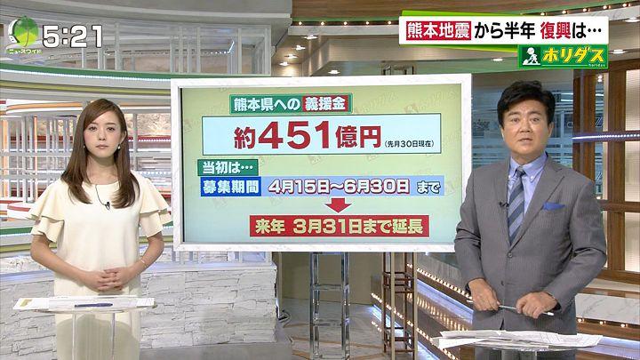 furuya20161014_02.jpg