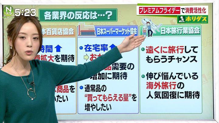 furuya20161019_06.jpg