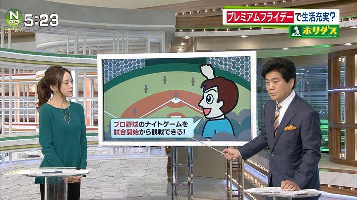 furuya20161019_08.jpg