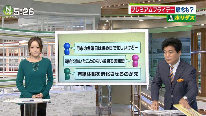 furuya20161019_13.jpg
