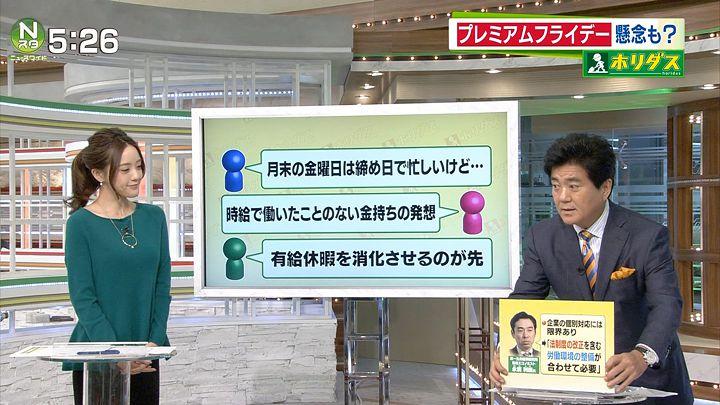 furuya20161019_14.jpg
