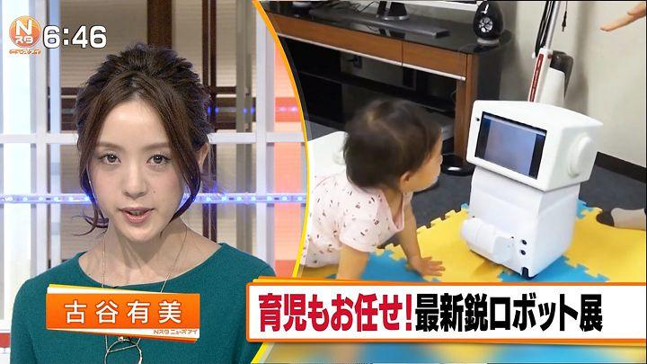 furuya20161019_17.jpg