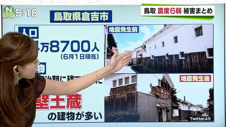 furuya20161021_04.jpg