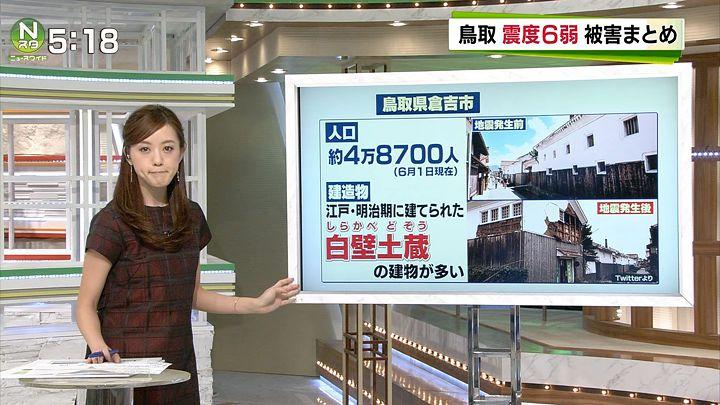 furuya20161021_05.jpg