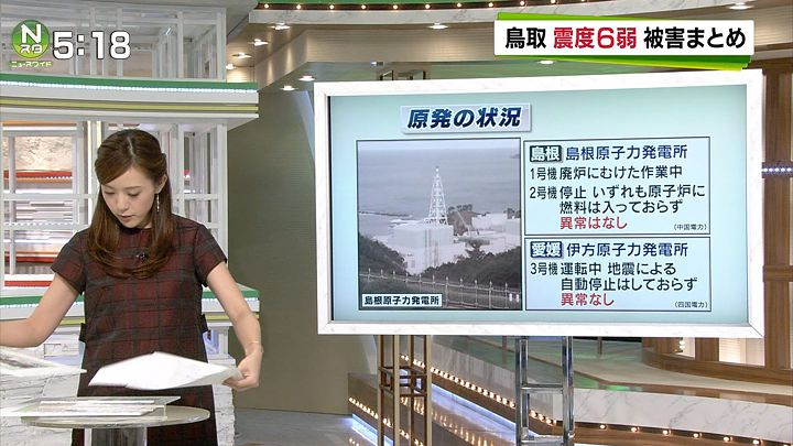 furuya20161021_06.jpg