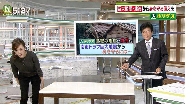furuya20161024_07.jpg