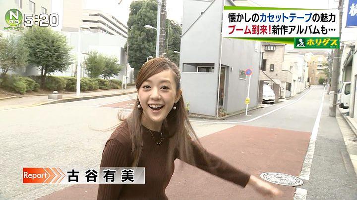 furuya20161025_01.jpg