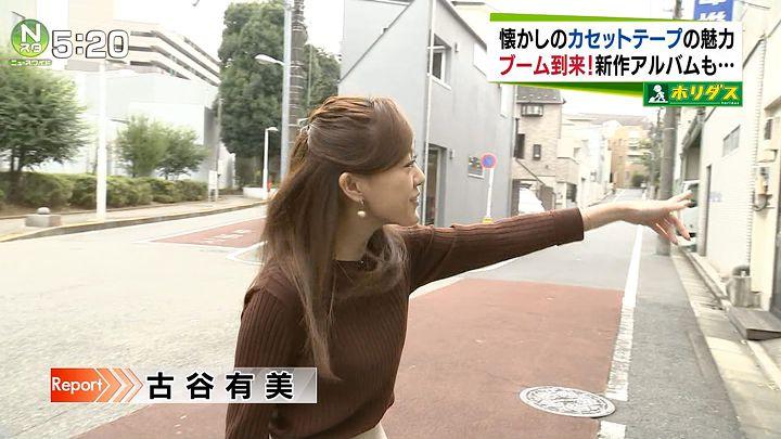 furuya20161025_02.jpg