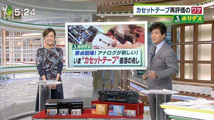 furuya20161025_13.jpg