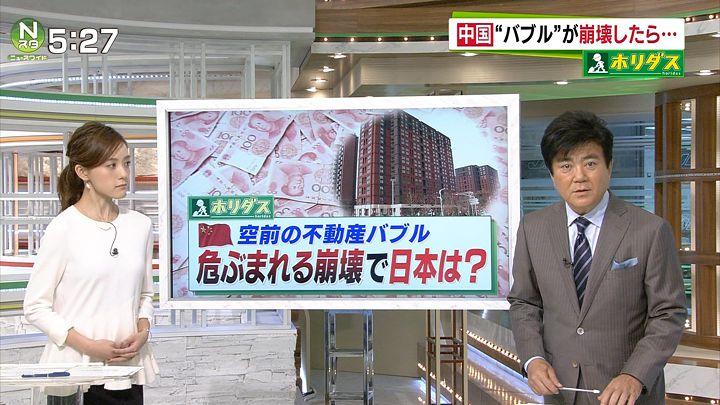 furuya20161027_04.jpg