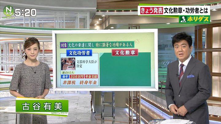 furuya20161028_01.jpg