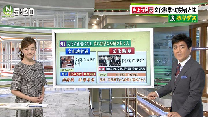 furuya20161028_02.jpg