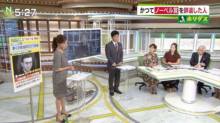 furuya20161028_10.jpg