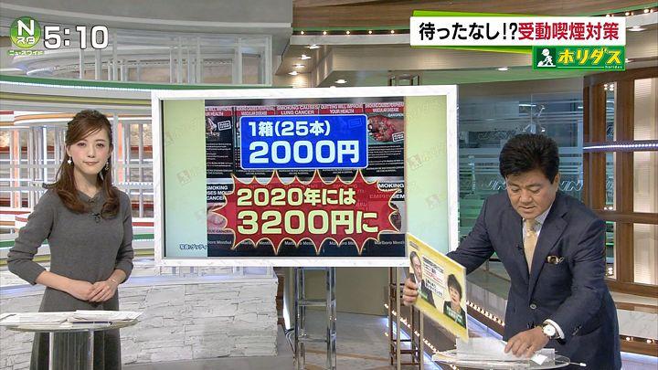 furuya20161031_03.jpg