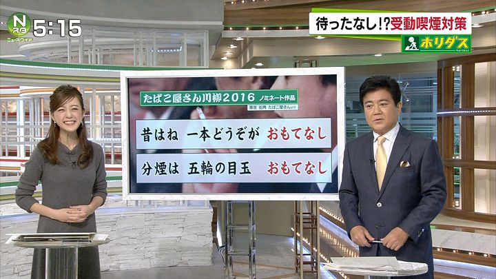 furuya20161031_07.jpg