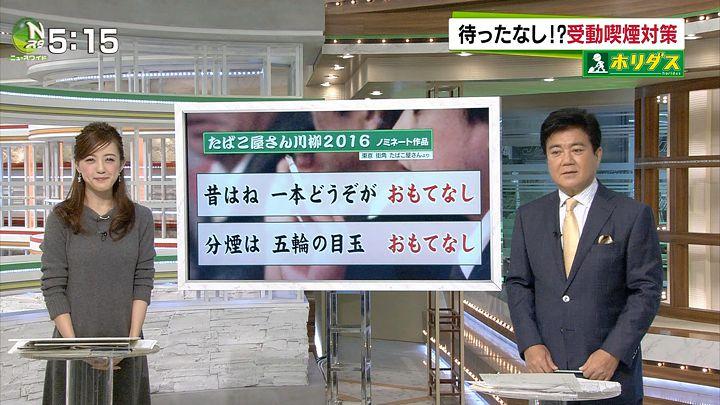 furuya20161031_08.jpg