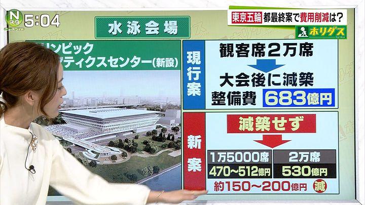 furuya20161101_03.jpg