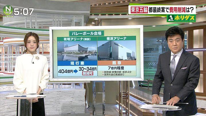 furuya20161101_04.jpg