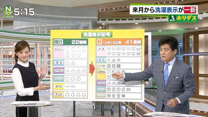 furuya20161102_02.jpg
