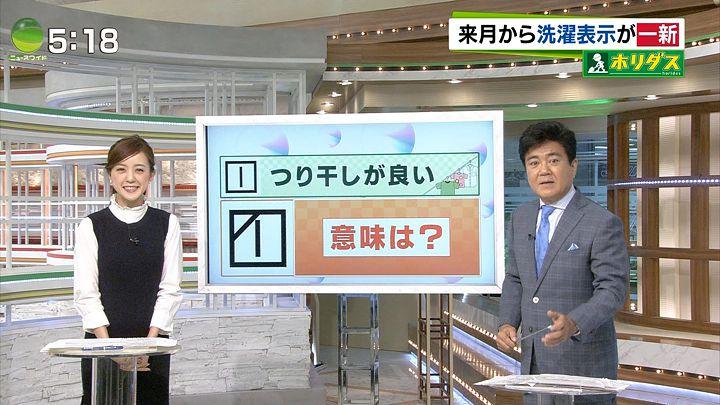 furuya20161102_05.jpg