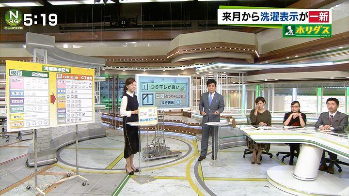 furuya20161102_06.jpg