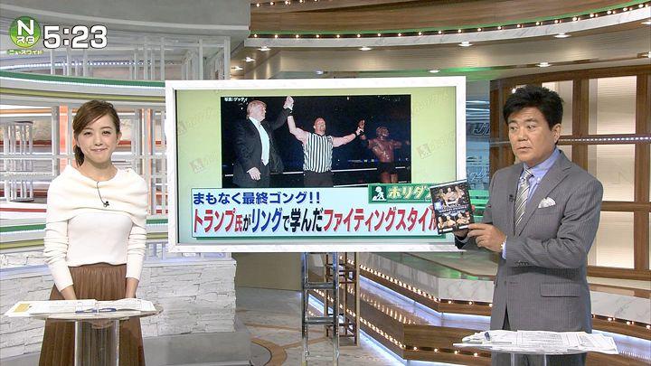 furuya20161103_01.jpg