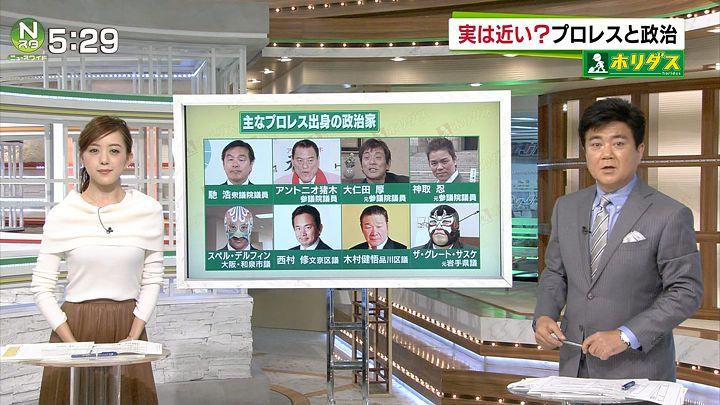 furuya20161103_07.jpg