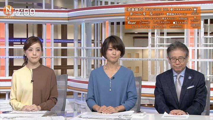 furuya20161107_11.jpg