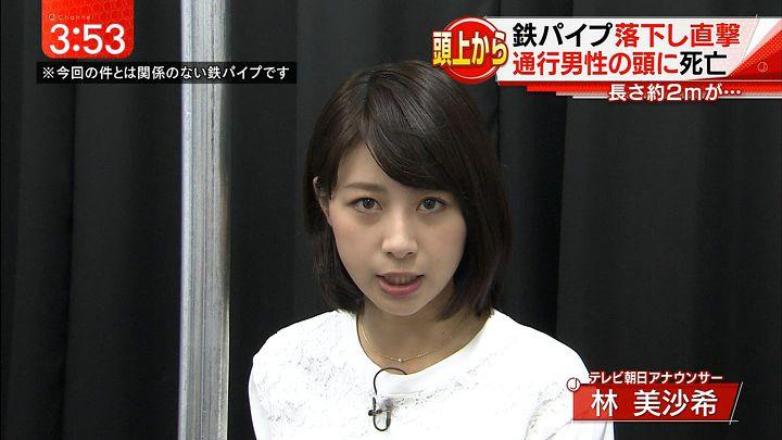 hayashi20161014_01.jpg