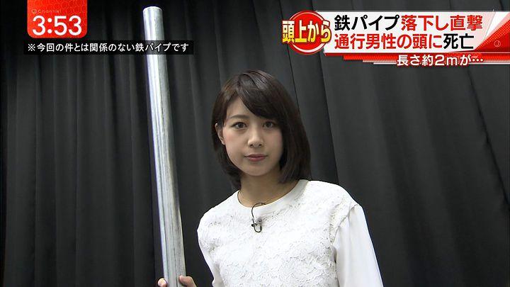 hayashi20161014_03.jpg
