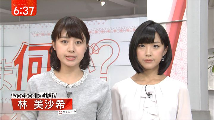 hayashi20161101_02.jpg