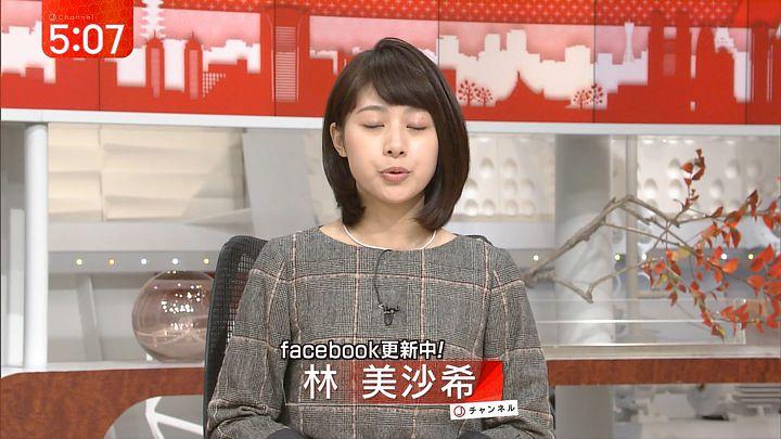 hayashi20161103_05.jpg
