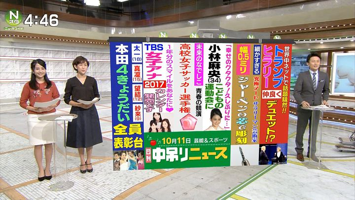hibimaoko20161011_01.jpg