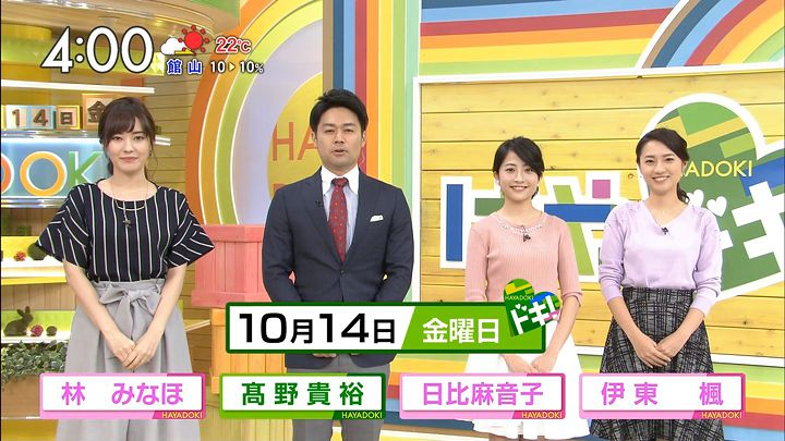 hibimaoko20161014_01.jpg