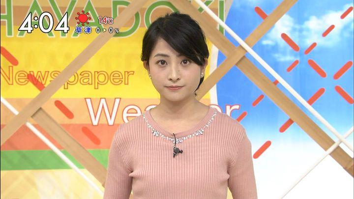 hibimaoko20161014_02.jpg