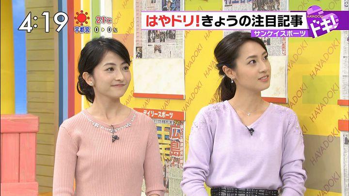 hibimaoko20161014_04.jpg
