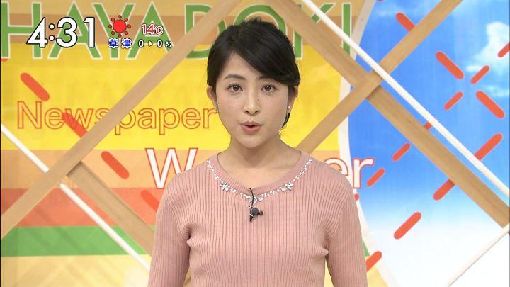 hibimaoko20161014_05.jpg