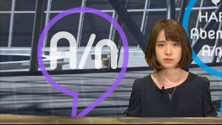 hironaka20161010_03.jpg
