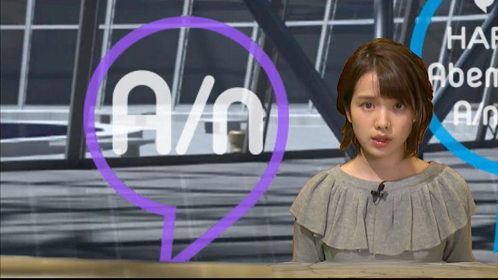 hironaka20161011_03.jpg